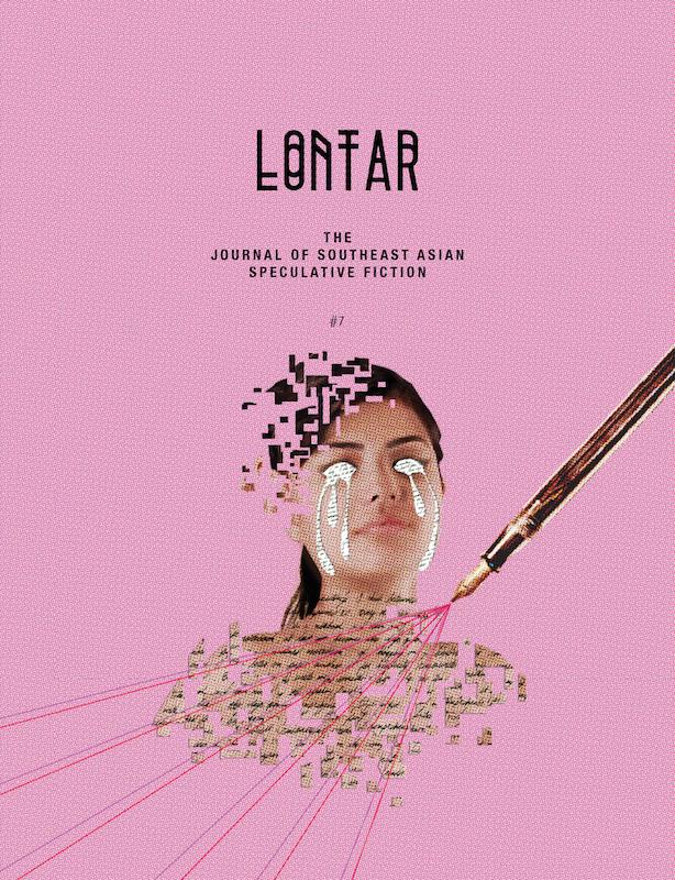 lontar7-cover.jpg